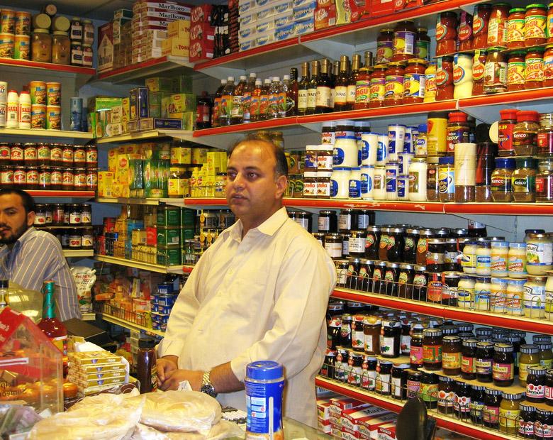 retail-store-mypos-pk